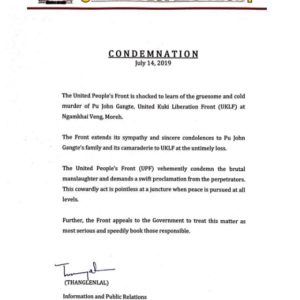 United People's Front (UPF) Condemnation Press Note July 14,2019