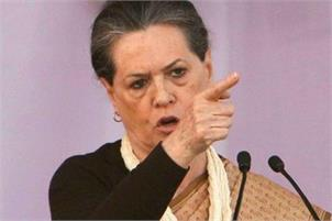 RTI on brink of extinction, Central govt wants to subvert Act: Sonia Gandhi