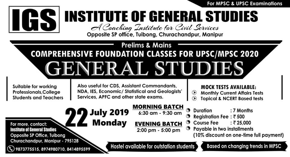 IGS | Institute of General Studies