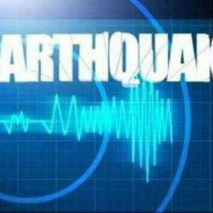 National News: A mild earthquake occurs in Salem Omalur!