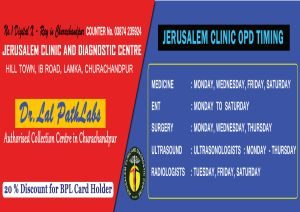 Jerusalem Clinic and Diagnostic Centre, Lamka, Churachandpur
