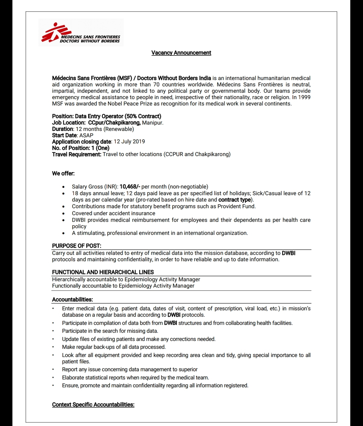 MSF/Doctors Without Borders  in Data Entry Operator ding mi khat dawi