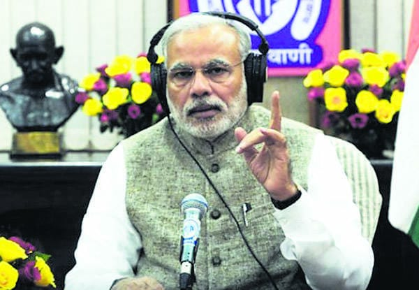Don't take democracy for granted: Narendra Modi Prime Minister of India