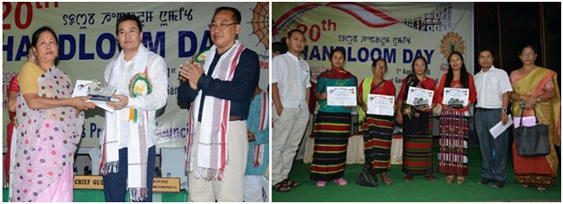 """IMPHAL AH 20TH STATE HANDLOOM DAY KIMANG; CCPUR/PHERZAWL DISTRICT APAT PUANGKHAWNGMI (weavers) 4 IN """"HANDLOOM PROMOTION AWARD"""" SÂNG"""