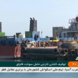 Iran seizes third foreign ship in less than month