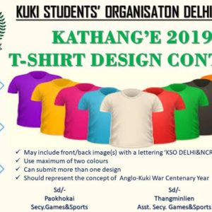 KATHANG'E 2019 T-SHIRT DESIGN CONTEST