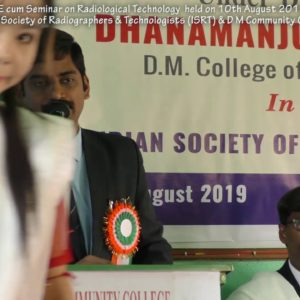 CME INAUGURAL FUNCTION | Dhanamanjuri Community College,Imphal