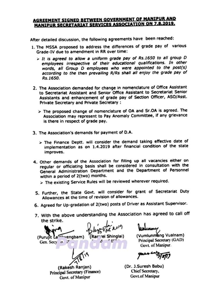 Agreement signed between Government of Manipur & Manipur Secretariat services Association on 7.8.2019