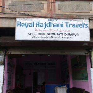 Royal Rajdhani Travel's | Shillong * Guwahati*Dimapur | Lamka,Churachandpur Bus Station