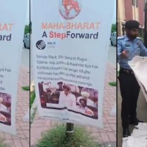 Pak police removes pro-India banners, one arrested
