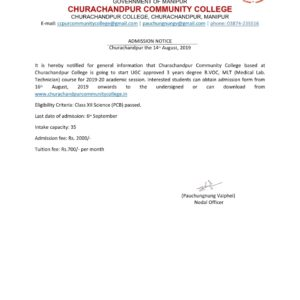 Admission Notice for B.Voc MLT Course for 2019 -2020 Academic session