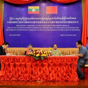 China-Myanmar sign MoU for friendship forest project