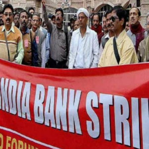 Bank Employees strike on 22nd October!