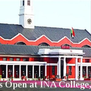 Indian National Army College Admission announced