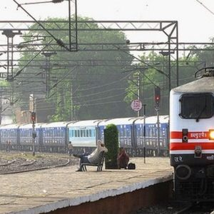 Southern Railway : Special Train