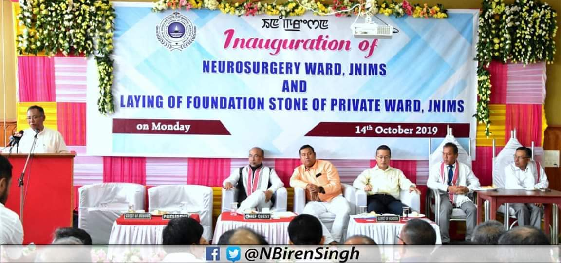 JINMS Neurosurgery Ward Inaugurated in the presence of Health Minister L.Jayantakumar and MLA L.Susindro.
