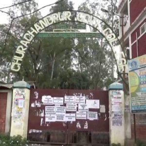 NOTICE | Churachandpur Government College