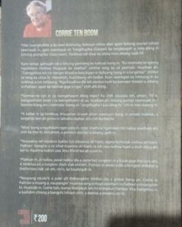CORRIE TEN BOOM | Pathian'a Dia Khualzin(Tramp For The Lord) Rs.200/-