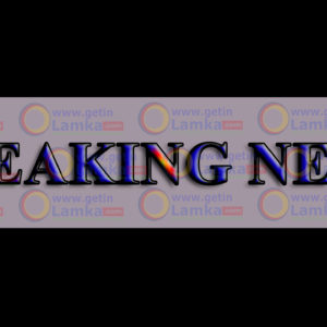 BREAKING NEWS !!! MCS-CCE 2016 have been dismissed by Supreme Court of India just now