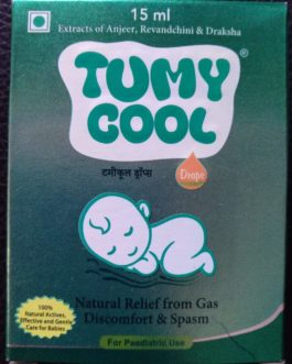 Tumy Cool 15ml @ Rs.65