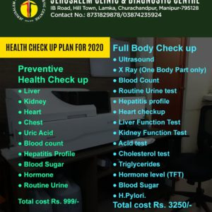 Health Checkup Plan for  2020 @ Jerusalem Clinic & Diagnostic Centre