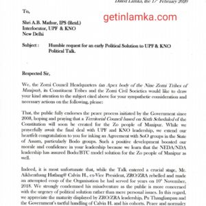 Zomi Council request letter to Shri.A.B. Mathur IPS,N.Delhi, on Date 17th Feb 2020.
