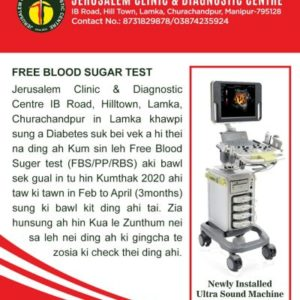 Free Blood Sugar Test In Churachandpur, Manipur At Jerusalem Clinic and Diagnostic Centre