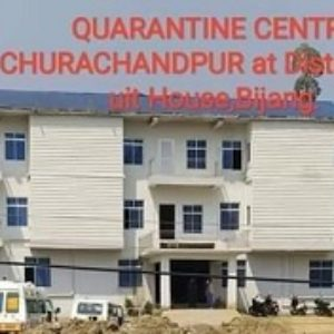 COVID-19: CCpur District Quarantine Centre ah mi 21 koih hita 0 (0)