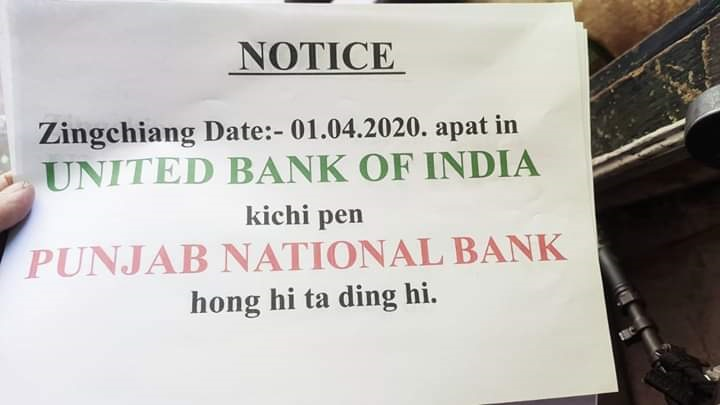 United Bank of India(UBI) chu Punjab National Bank kiti tading