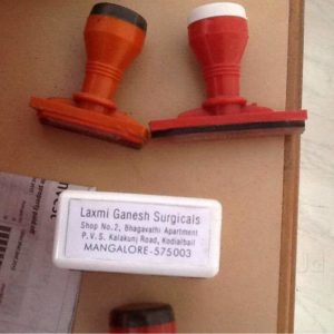 LAMKA RUBBER STAMP Mobile No.8119868081