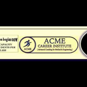 Please Share & Subscribe | ACME Career Institute