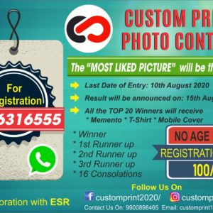 CUSTOM PRINT PHOTO CONTEST