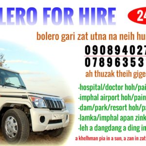 BOLERO FOR HIRE |  Call  9089402757