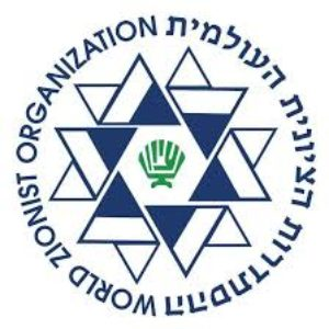 World Zionist Organization offers plan to bring French Jews to Israel