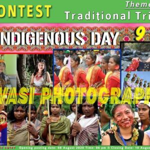 World Indigenous Day : PHOTO CONTEST