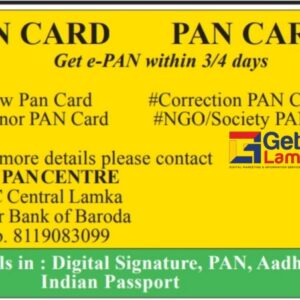 Urgent PAN Card | TINPAN CENTRE, CSC Central Lamka,Churachandpur, Call 8119083099 .