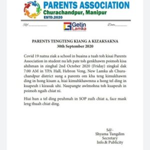 Lamka ah School kai ding gen ahi le Parents Association phu daw hi ngal
