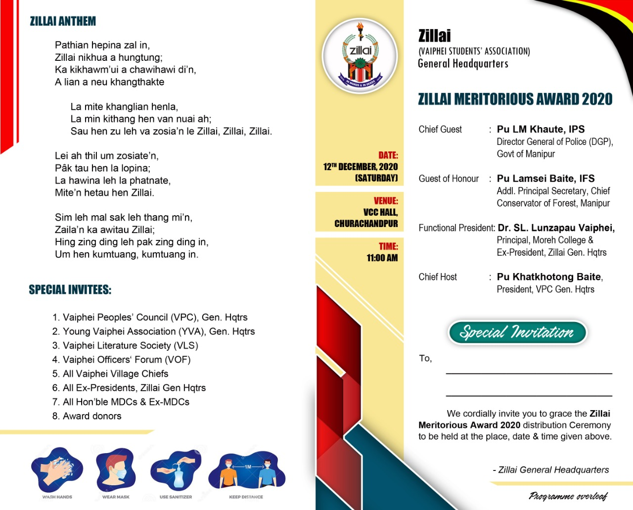 Zillai Meritorious Award 2020