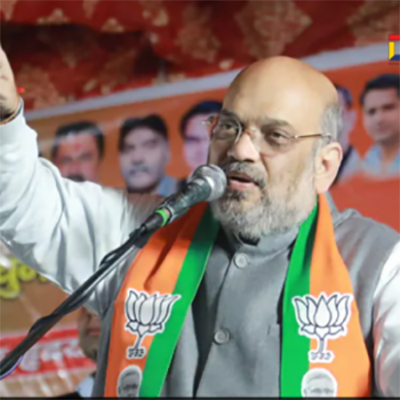 Pu.Amit Shah, Union Home Minister in Lamka Medical College suangphu hawng ding