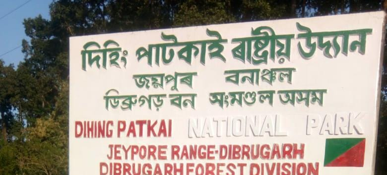 Assam gets Dehing Patkai  National Park