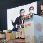 CM Sonowal urges youth to dedicate for nation building