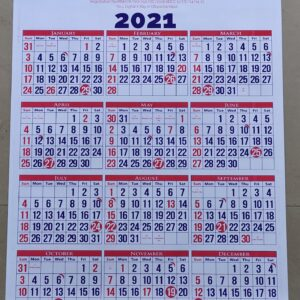 Jerusalem Clinic & Diagnostic Centre Calendar 2021