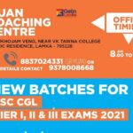 Muan Coaching Centre | Near District Hospital,Lamka,Churachandpur,Manipur