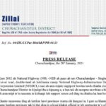 Zillai Churachandpur District in Press Release bawl