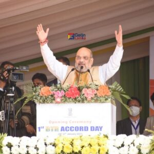 Amit Shah honours martyrs of  Bodo movement