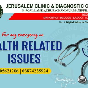 For any Emergency on Health Related Issues Please call Jerusalem Clinic-7005621206