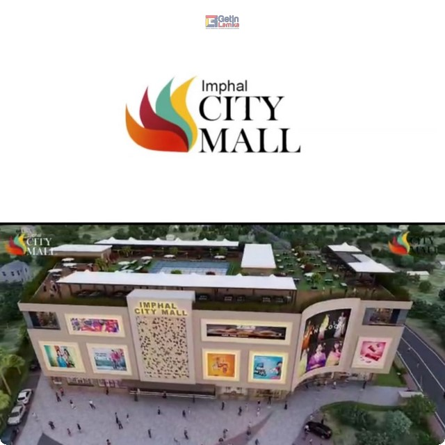 You are currently viewing Imphal CITY MALL