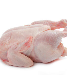 Chicken Boiler 1kg @Rs.280